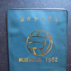 Monedas de España: CARTERA OFICIAL SERIE NUMISMATICA ESPAÑA FUTBOL MUNDIAL 82 MONEDA 1980 JUAN CARLOS I. Lote 44040754
