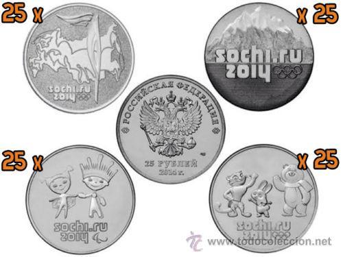 RUSIA: 25 RUBLOS RUSSIA 2014 SOCHI JUEGOS OLIMPICOS (PACK COMERCIANTE) TOTAL 100 PIEZAS **NUMISBUR** (Numismática - España Modernas y Contemporáneas - Colecciones y Lotes de conjunto)