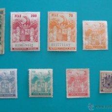 Monedas de España: LOTE DE NUEVE SELLOS FISCALES DIFERENTES VALORES. Lote 45268039