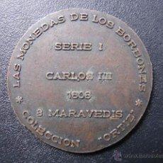 Monedas de España: MONEDA COLECCIONABLE DE ORTIZ. MONEDA DE LOS BORBONES. 8 MARAVEDIES. Lote 50059898
