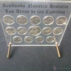 Monedas de España: LAS MONEDAS DE LOS CASTILLOS DE VALLADOLID PLATA. Lote 61498934