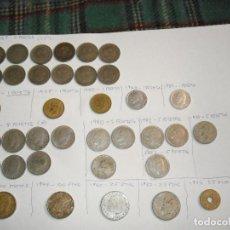 Monedas de España: COLECCION MONEDAS ESPAÑOLAS DESDE 1957 A 1999. Lote 83699664