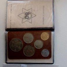 Monedas de España: MONEDAS MUNDIAL 82 SERIE COMPLETA EDICION 1980 ACUÑACION 80, 81, 82 SIN CIRCULAR. Lote 83846312