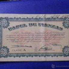 Monedas de España: LOTE 38 BILLETES DE PAPEL DE FIANZAS. Lote 86699212