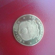 Monedas de España: MONEDA FÚTBOL CLUB BARCELONA 75 ANIVERSARIO. Lote 95762440