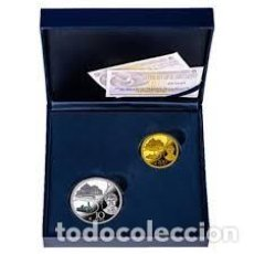 Monedas de España: SERIE EUROPA: EDAD DE HIERRO Y CRISTAL. Lote 103407175