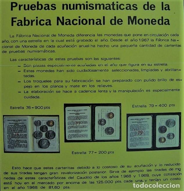 Münzen von Spanien: PRUEBAS NUMISMÁTICAS DE F.N.M.T. DE JUAN CARLOS I - JUEGOS OFICIALES- 3 CARTERAS DIFERENTES - Foto 4 - 132339737