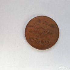 Monedas de España: MONEDA CONMEMORATIVA 100 AÑOS DEL SINDICATO UGT. Lote 116353431