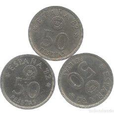 Monedas de España: ESPAÑA - 50 PESETAS DE AÑOS 1980*80,81,82 - MBC - VISITA MIS OTROS LOTES Y AHORRA GASTOS DE ENVÍO. Lote 119282699