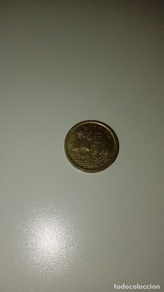 Monedas de España: Caj-28 LOTE DE MONEDAS DE ESPAÑA LAS DE FOTO UNA EXTRANJERA - Foto 8 - 126590619