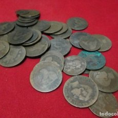 Monedas de España: 40 MONEDAS DE COBRE LAS DE LAS FOTOGRAFIAS 320 GRAMOS. Lote 126713287