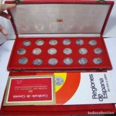 Monedas de España: COLECCION DE 18 MONEDAS DE PLATA. REGIONES DE ESPAÑA.. Lote 127864735