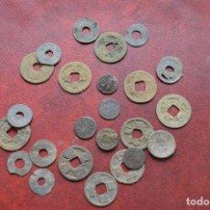 Monedas de España: LOTE 25 MONEDAS ANTIGUAS. Lote 130642574