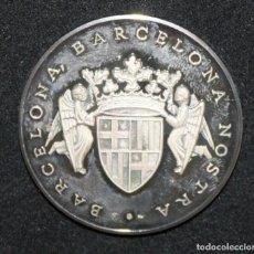 Monedas de España: ESTUCHE CON MONEDA EN PLATA PURA DE BARCELONA NOSTRA Y ESCUDO DE ARMAS DE BARCELONA. Lote 131305759