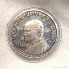 Coins of Spain - Papa Juan Plabo II viaje a España Moneda de Plata conmemorativa 1982 - 143600706