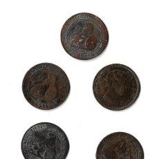 Monedas de España: LOTE DE 7 MONEDAS ANTIGUAS ESPAÑOLAS. Lote 151960386