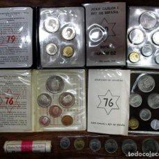 Monedas de España: CARTERAS OFICIALES DE LA FNMT Y OTRAS PRIVADAS DE JUAN CARLOS I, CARTUCHO DE PESETA, ETC. LOTE 1516. Lote 152206038