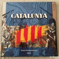Monedas de España: CARTERA PRUEBA NUMISMATICA CATALUNYA/CATALUÑA 2015 BLISTER COLECCION 8 MONEDAS (PROVA). Lote 156850712