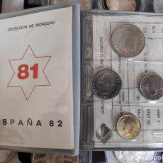 Monedas de España: CARTERA COMPLETA ANUAL 1981 ESPAÑA SERIE NUMISMATICA MUNDIAL 82' ( AÑO 1980 ESTRELLAS *81*). Lote 194966968