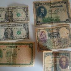 Monedas de España: LOTE DE 6 BILLETES ESPAÑA,EE.UU Y CHINA. Lote 172731959