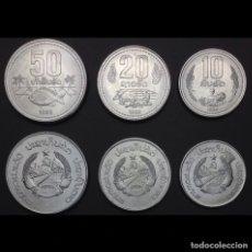 Monedas de España: JUEGO DE 3 PIEZAS LAOS 1980. Lote 174341735