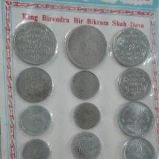 Monedas de España: LOTE DE 15 MONEDAS DIFERENTES DEL NEPAL. Lote 176509127