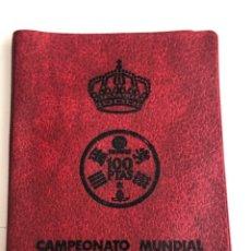 Monedas de España: CONJUNTO MONEDAS ESPAÑA MUNDIAL 82. Lote 182372831