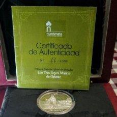 Monedas de España: LINGOTES MONEDAS PLATA ESTUCHE DE MADERA - SET 3 MONEDAS REYES MAGOS - ORDEN DE MALTA - 81 GRAMOS. Lote 189561152