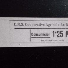 Monedas de España: VALE CUPON CNS SINDICATO AGRÍCOLA LA RIERA TARRAGONA CONSUMACIÓ CONSUMICIÓN CATALUÑA 1,25 PTAS. Lote 193349837