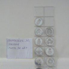 Monedas de España: 75 ANIVERSARIO COFRADIAS DE MALAGA, 1996, 13 MEDALLAS PLATA DE 925. Lote 194123841