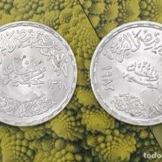 Monedas de España: DOS MONEDAS POSIBLEMENTE ÁRABES DE PLATA. Lote 195023740