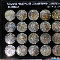 Monedas de España: COLECCION DE MONEDAS DE LOS GRANDES PERSONAJES DE LA HISTORIA DE MURCIA EN PLATA DE LEY. Lote 195434933