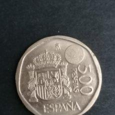 Monedas de España: ESPAÑA MONEDA 500 PESETAS 1994 SC-. Lote 212971588
