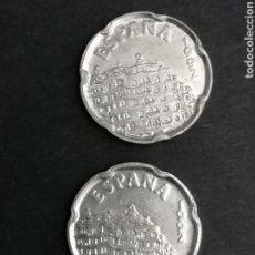 Monedas de España: ESPAÑA 2 MONEDAS 50 PESETAS PEDRERA UNA CON VARIEDAD. Lote 212973277