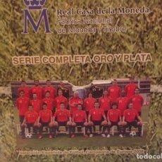 Moedas de Espanha: SERIE COMPLETA ORO Y PLATA CAMPEONES-2008. Lote 213008065