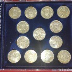 Monedas de España: NAVARRA 13 MONEDAS DE PLATA -COLECCION EN ESTUCHE *MONEDAS DEL REYNO DE NAVARRA -2*TODAS + 13-FICHAS. Lote 267521944