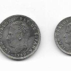 Monedas de España: MUNDIAL DE ESPAÑA 1982. Lote 45713838