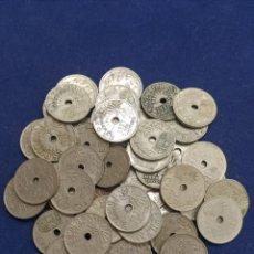 Monedas de España: LOTE DE 50 MONEDAS DE 25 CENTIMOS 1937 II AÑO TRIUNFAL. Lote 221946627