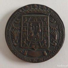 Monedas de España: MONEDA CONMEMORATIVA VII CONGRESO HISPANO-PORTUGUES DE DERMATOLOGIA MEDICO-QUIRURGICA. GRANADA, 1969. Lote 236708835