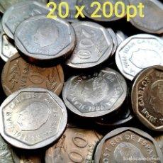Moedas de Espanha: ⚜️ 24€ (4000PT) EN 20 PIEZAS DE 200 PESETAS GRANEL, MUY BUENA CALIDAD MEDIA, ALGUNAS EN ALTOS GRADOS. Lote 250301575