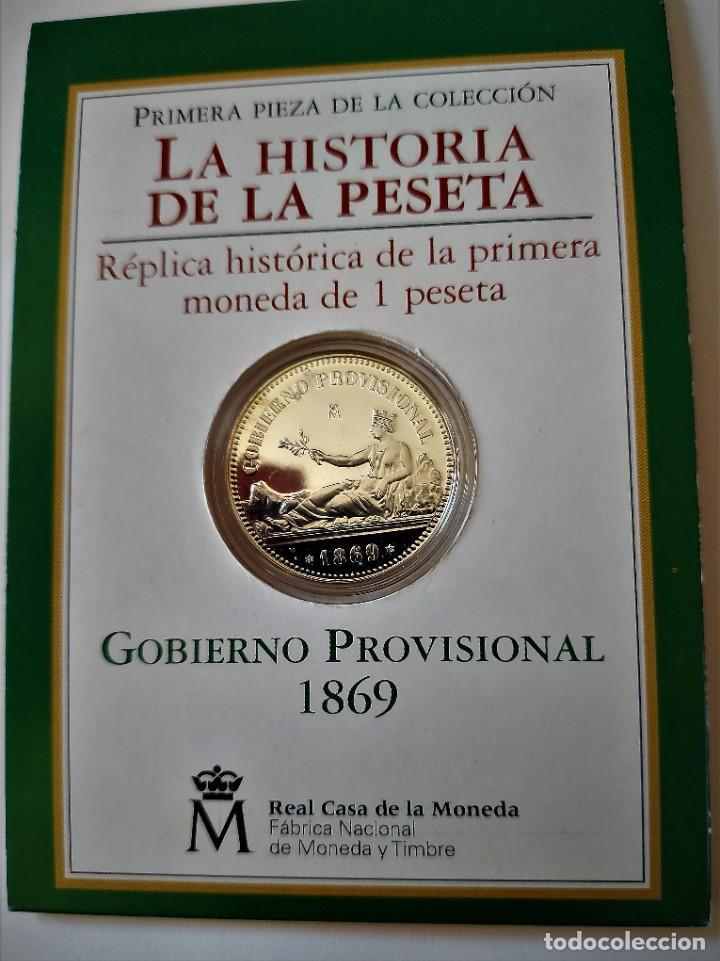 REPLICA EN PLATA DE LA PRIMERA PESETA DEL GOBIERNO PROVISIONAL DE 1869- EN SU ESTUCHE (Numismática - España Modernas y Contemporáneas - Colecciones y Lotes de conjunto)