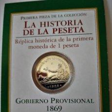 Monedas de España: REPLICA EN PLATA DE LA PRIMERA PESETA DEL GOBIERNO PROVISIONAL DE 1869- EN SU ESTUCHE. Lote 251843340