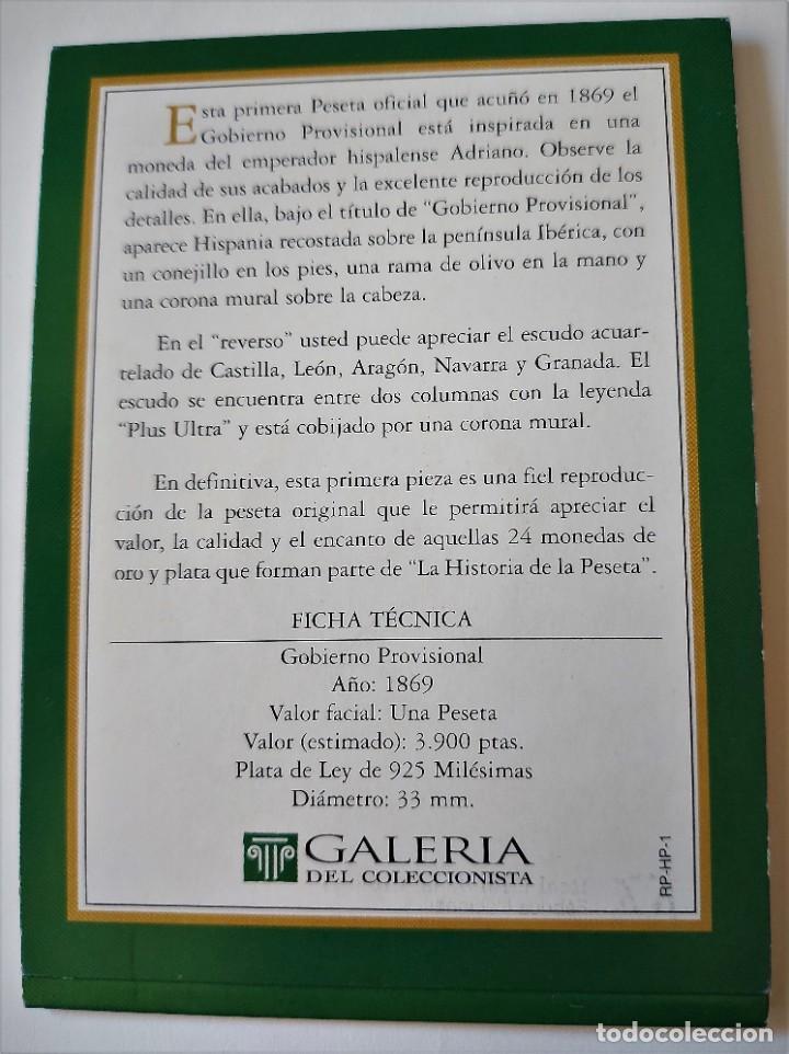 Monedas de España: REPLICA EN PLATA DE LA PRIMERA PESETA DEL GOBIERNO PROVISIONAL DE 1869- EN SU ESTUCHE - Foto 2 - 251843340