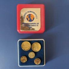 Monedas de España: COLECCIÓN MONEDAS VISITA A ESPAÑA JUAN PABLO II 1982. Lote 252769635