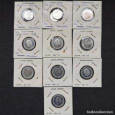 Monedas de España: ⚜️ A2036. ALUMINIOS SIN CIRCULAR Y PROOF DE COLECCIÓN VINTAGE, CON OXIDACIÓNES. Lote 254936160