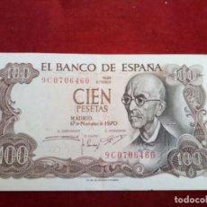 Monedas de España: 1 BILLETE DE 100 PTS 1970 , MANUEL DE FALLA , SIN CIRCULAR SERIE ESPECIAL 9C. Lote 261221180