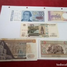 Monedas de España: 5 BILLETES EXTRANJEROS VER CARACTERISTICAS. Lote 261225795