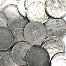 Monedas de España: 25 MONEDAS DE 25 PESETAS REY JUAN CARLOS 1º. PRECIO ESPECIAL REVENDEDOR, LIQUIDACIÓN DE STOCK.. Lote 263005620