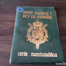 Monedas de España: CARTERA MONEDAS EMISION 1994 MAS UNA MONEDA 100 PTS SIN CIRCULAR DE ESE AÑO. Lote 265460004