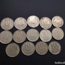 Monedas de España: COLECCIÓN MONEDAS 10 KOPEKS 1961 - 1990 UNIÓN SOVIÉTICA URSS. Lote 271389848